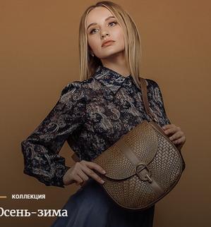Белорусские сумочки и костюмы