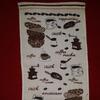 Полотенце махровое кухонное (25х50)