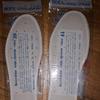 Стельки (маломерят на 2 размера в сранении с российскими размерами)