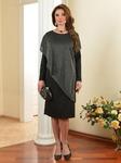 Платье с пелериной Salvi