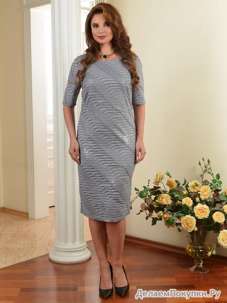 Платье с напылением Salvi