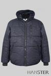 """Куртка """"Фристайл-2"""" КА-44/3"""
