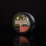 Нерафинированное масло какао Кот-д'Ивуар 100 мл