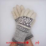 Пуховые перчатки Белая метелица Женские