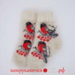 Пуховые носки детские Яркие огоньки 4-8 лет