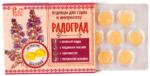 """Леденцы живичные """"Радоград"""", с прополисом (шалфей на сахаре)"""