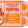 """Леденцы живичные """"Радоград"""", с прополисом (облепиха и мёд на сахаре)"""