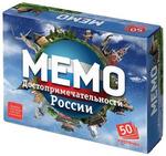 Достопримечательности России. Мемо