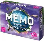 Природные чудеса России. Мемо