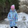 Пальто Демисезонное Для Девочек Арт. 3308