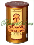 КОФЕ МОЛОТЫЙ MEHMET EFENDI ТУРЦИЯ (0,25КГ)