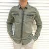 Рубашка мужская арт. 984456