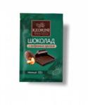 Шоколад Kedrini темный с кедровым орехом, 23 г
