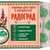 """Леденцы живичные """"Радоград"""", с прополисом (мята и ментол на сахаре)"""