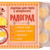 """Леденцы живичные """"Радоград"""", с прополисом (лимон и мёд на сахаре)"""