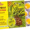 Леденцы медово-кедровые «Радоград» с липой (6 шт., блист.)