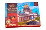 Конфеты Kedrini. Санкт-Петербург. Исаакиевский собор. Сиб. орех с ягодами темный шоколад, 160 г