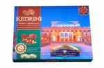Конфеты Kedrini. Новосибирск. Театр оперы и балета. Сиб. орех молочный шоколад, 160 г