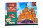 Конфеты Kedrini. Санкт-Петербург. Спас на Крови. Сиб. орех молочный шоколад, 160 г