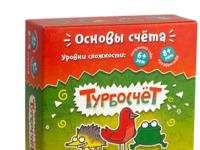 Развивающая настольная игра БАНДА УМНИКОВ Турбосчет