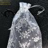 Праздничная, подарочная упаковка для украшений, сувениров