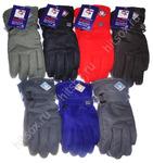 перчатки детские балоневые