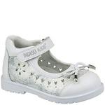 Туфли для девочек INDIGO KIDS 32-571A бел