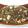 Зелёный чай с добавками Лимон с имбирем /свежая поставка/товар без скидки