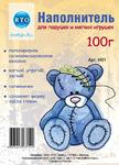 Наполнитель для мягких игрушек Н01 100гр