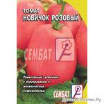 Томат Новичок Розовый 0.1г