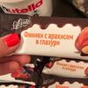 Финики в шоколаде 1 кг