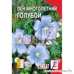 Лен Многолетний голубой 3г