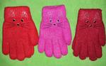 """Перчатки детские """"HENU"""" (двойные, начёс) №ГП6024-М"""