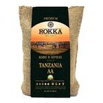 """Кофе в зернах средней обжарки  """"ROKKA Танзания"""""""