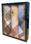 Носовые платки мужские в подарочной упаковке ГЕРБ 3 пр р-р 40х40
