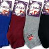 Женские носки «Лиза»