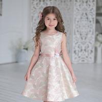 Арамия нарядное платье