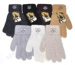 перчатки женские махровые