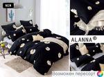 Комплект постельного белья - арт. 950607