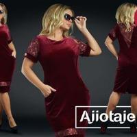 Платье - 16969 СКИДКА!!!