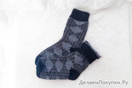 Носки цветные Мужские