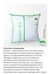 Подушка «Бамбук» тик