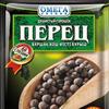 Омега Перец черный горошек душистый 10 гр
