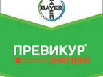 Фунгицид Превикур® Энерджи, ВК, 1 литр или 100 мл