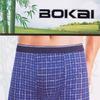 Мужские трусы «BOKAI»