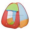 Детская палатка, в сумке