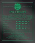 Обжаренный кофе INCOMUM (Robusta 100%)