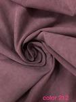 Портьерная ткань КАНВАС Super Soft брусника №212 Турция