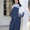 Пальто 58301 синий
