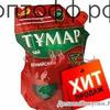 Чай Тумар 200гр. Дой пак кения